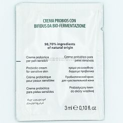 Крем для лица Клерадерм Пробиос Анти-Эйдж Сенситив 3 мл