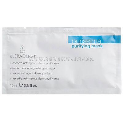Kleraderm Purissima Purifying Mask 10 ml