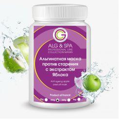 Альгинатная маска против старения с экстрактом яблока / органическая 25 мл