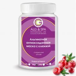 Альгинатная антиоксидантная маска с клюквой 25 мл