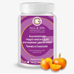 Альгинатная гидромаска для улучшения цвета лица Тыква + Глюкоза 200 мл