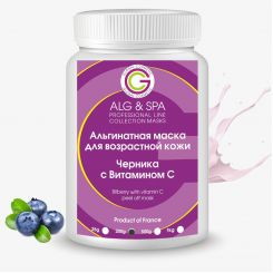 Альгинатная маска для возрастной кожи Черничная с Витамином С 25 мл