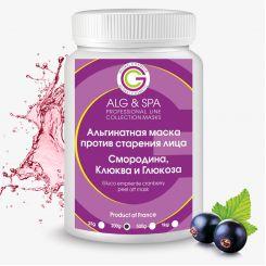 Альгинатная гликомаска против старения Смородина и Клюква + Глюкоза 500 мл