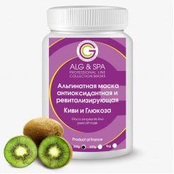 Альгинатная антиоксидантная и ревитализирующая гликомаска Киви + Глюкоза 25 мл