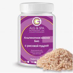 Альгинатная био-маска с органической рисовой пудрой 25 мл