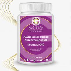Антиоксидантная альгинатная маска с коэнзимом Q10 500 мл
