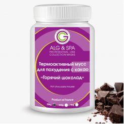 """Термоактивный мусс для похудения с Какао """"Горячий шоколад"""" 200 мл"""
