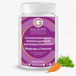 Альгинатная антиоксидантная гликомаска для усталой и возрастной кожи Морковь + Глюкоза 200 мл