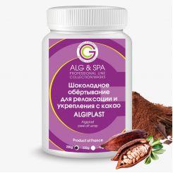 """Шоколадное обёртывание для релаксации и укрепления с какао """"ALGIPLAST"""" 200 мл"""