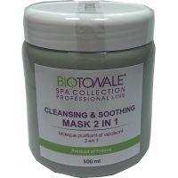 Очищающая и успокаивающая маска 2 в 1 с зеленой глиной 100 ml туба
