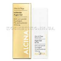 Alcina Eye Gel - 15 ml