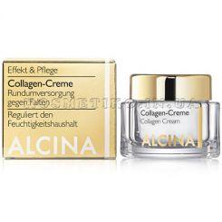 Alcina Collagen Cream - 50 ml