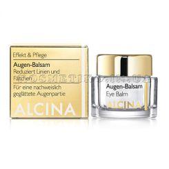 Alcina Eye Balm - 15 ml