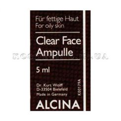 Alcina Clear Face Ampulle - 5 ml