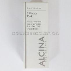 Alcina 5-Minutes Mask - 50 ml