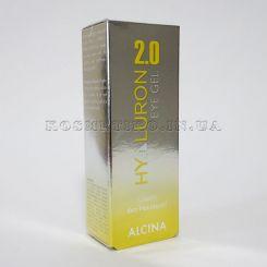 Alcina Hyaluron 2.0 Eye Gel - 15 ml