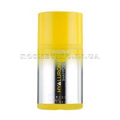Alcina Hyaluron 2.0 Shampoo - 100 ml