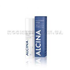 ALCINA Feuchtigkeits-Spray - 250 ml