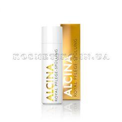 Alcina Royal Care Conditioner - 200 ml