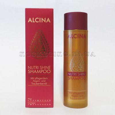 Alcina Nutri Shine Shampoo - 250 ml