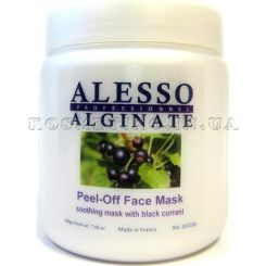 Alesso Peel-Off Face Mask Black Currant - 200 g