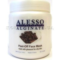 Mask Peel-Off Ghassoul - 200 g