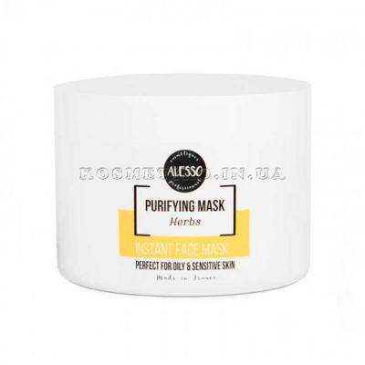 Alesso Instant Face Mask Fresh Herbs - 200 g