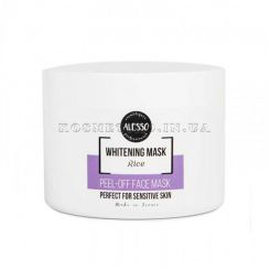 Alesso Peel-Off Face Mask luminous Rice - 200 g