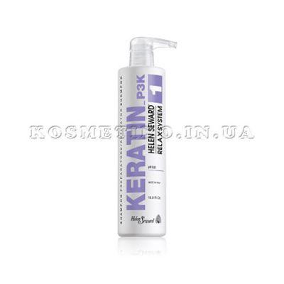 Кератиновый подготавливающий шампунь (P3K Shampoo preparatore 1)