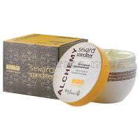 ALCHEMY Argan Mask 13/M - 250 ml