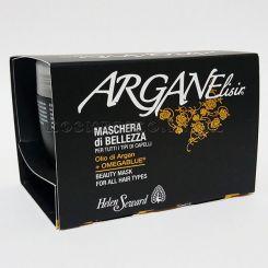 Argan Elisir Mask - 250 ml