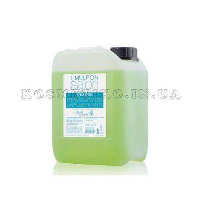 EMULPON Salon Hydrating Shampoo - 5000 ml
