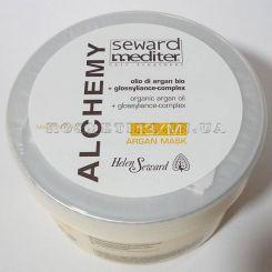 ALCHEMY Argan Mask 13/M - 500 ml