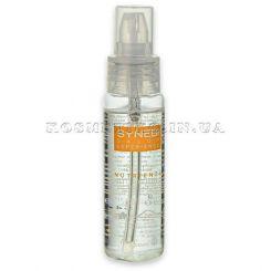 Helen Seward Synebi Nourishing Oil - 50 ml