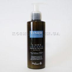 Helen Seward Synebi Smoothing Serum - 150 ml