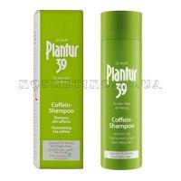 Фито-кофеиновый шампунь для тонких волос (PLANTUR 39 Phyto-Coffein Shampoo) - 250 мл