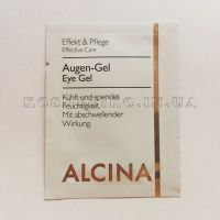 Eye gel - 2 ml