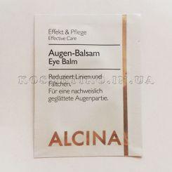 Alcina Eye Balm - 2 ml