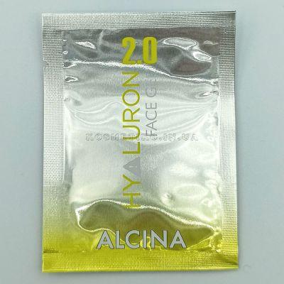 Alcina Hyaluron 2.0 Face Gel - 2 ml