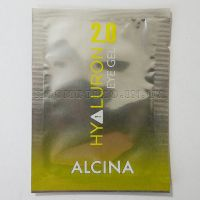 Alcina Hyaluron 2.0 Eye Gel - 2 ml