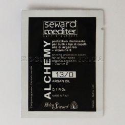 ALCHEMY Argan Oil 13/O - 3 ml