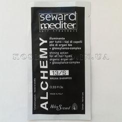 ALCHEMY Argan Shampoo 13/S - 10 ml
