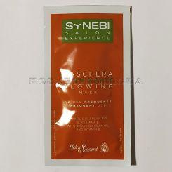 Helen Seward Synebi Glowing Mask - 10 ml