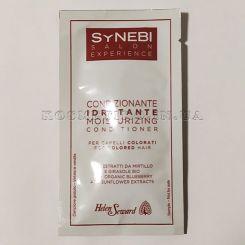 Helen Seward Synebi Hydrating Conditioner - 10 ml