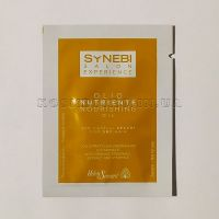 Helen Seward Synebi Nourishing Oil - 3 ml