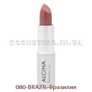 Губная помада 080-BRAZIL-Бразилия