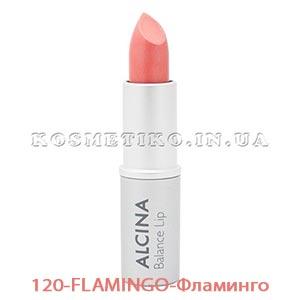 Губная помада 120-FLAMINGO-Фламинго