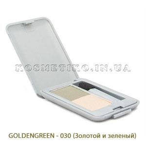 Тени для век двухцветные (Eye Shadow Split) - GOLDENGREEN - 030 (Золотой и зеленый)