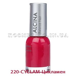 Лак для ногтей (Nail-Color) 220-CYCLAM-Цикламен